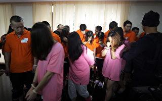 涉嫌電信詐騙 225名中國人被柬埔寨拘捕