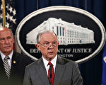 美司法部長塞申斯4 日說,不再容許媒體洩密,未來將發出傳票。(Alex Wong/Getty Images)