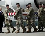 美国政府责任局(GAO)近日发布一份统计报告,指出美国从2002年至今,已提供阿富汗安全部队约760亿美元的武器设备。本图美国副总统彭斯(左)于8月4日出席在阿富汗殉职的两美军士兵的葬礼。(Win McNamee/Getty Images)