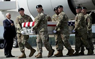美國政府責任局(GAO)近日發布一份統計報告,指出美國從2002年至今,已提供阿富汗安全部隊約760億美元的武器設備。本圖美國副總統彭斯(左)於8月4日出席在阿富汗殉職的兩美軍士兵的葬禮。(Win McNamee/Getty Images)