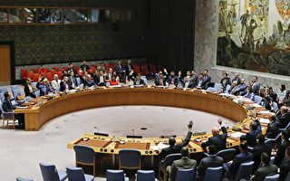 UN Security Council members vote on a US-drafted resolution toughening sanctions on North Korea, at the United Nations Headquarters in New York, on August 5, 2017.  The UN Security Council on Saturday unanimously adopted a US-drafted resolution that significantly strengthened sanctions on North Korea, with a ban on exports aimed at depriving Pyongyang of $1 billion in annual revenue. / AFP PHOTO / EDUARDO MUNOZ ALVAREZ        (Photo credit should read EDUARDO MUNOZ ALVAREZ/AFP/Getty Images)