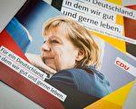 基民盟的競選海報以安全、就業、家庭為主,該黨獨一無二的候選人默克爾當然是不能缺少的主要人物。( AXEL SCHMIDT/AFP/Getty Images)