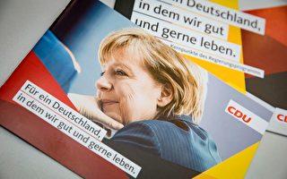 德国大选(五)