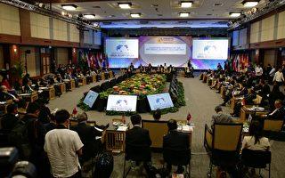 繼東盟外長會議後,東盟地區論壇8月7日在馬尼拉舉行。(MARK CRISTINO/AFP/Getty Images)