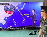 据报导,朝鲜已准备在8月中旬,发射四枚中程导弹到关岛附近的海域。(JUNG YEON-JE/AFP/Getty Images)