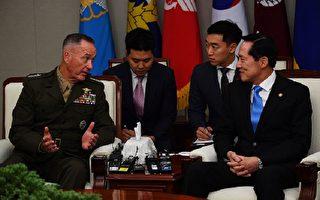 朝鲜半岛局势趋紧 美军参联会主席抵韩国