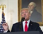 在弗州夏洛特维尔周末发生致命冲突之后,美国总统川普8月14日特别抨击白人至上主义者和新纳粹,发誓将肇事者绳之以法。 (Chris Kleponis-Pool/Getty Images)