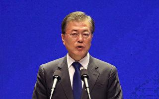8月15日,文在寅在首尔世宗文化会馆举行的光复72周年纪念活动上发表讲话称,将动用一切力量阻止战火的硝烟吹至朝鲜半岛。(Chung Sung-Jun/Getty Images)