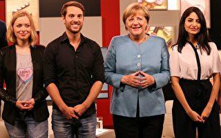 德国大选(六)