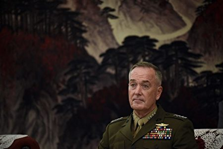 Chairman of the US Joint Chiefs of Staff, General Joseph Dunford, listens as he meets Chinese vice chairman of the Central Military Commission, Fan Changlong (not pictured), in Beijing on August 17, 2017. Dunford is visiting China this week after holding meetings with military officials in South Korea, where he reiterated Washington's readiness to use military means to defend its allies. / AFP PHOTO / POOL / WANG ZHAO        (Photo credit should read WANG ZHAO/AFP/Getty Images)