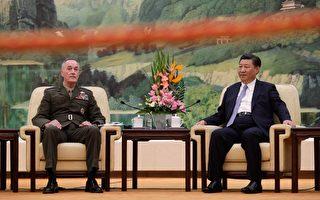 8月17日,習近平會見了來訪的美軍參聯會主席約瑟夫·鄧福德。(ANDY WONG/AFP/Getty Images)
