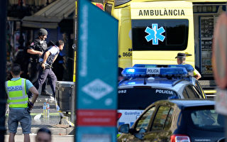直播:巴塞羅那恐襲 13死逾80傷 2嫌犯被捕