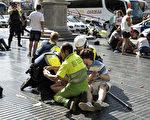 墨尔本有两人在西班牙巴塞罗那恐怖袭击事件中受伤。(Nicolas Carvalho Ochoa/Getty Images)