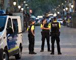 西班牙警方8月18日早上在巴塞罗那南部小镇挫败另一起类似撞人恐袭事件,击毙了5名身上配戴自杀式炸弹腰带的恐袭嫌犯。 (Carl Court/Getty Images)