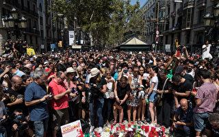 西国恐袭受害者来自34国 政府与民众默哀致意