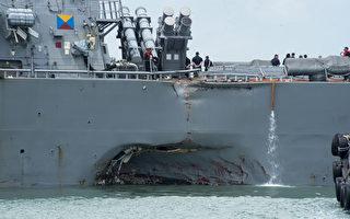 周一(8月21日)早晨,一艘美国海军驱逐舰和一艘油轮在新加坡附近相撞,10名美国船员失踪,美国、新加坡和马来西亚军队展开搜索。这是美国海军船只两个月内在亚太地区第二次发生碰撞事件。(Mass Communication Specialist 2nd Class Joshua Fulton/U.S. Navy via Getty Images)