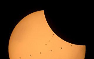 國際空間站(ISS)8月21日出現在日偏食的畫面裡。此圖為合成圖。(Joel Kowsky/NASA via Getty Images)