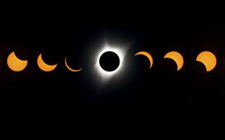 8月21日在美国俄勒冈州Madras的日全食变化合成图。(STAN HONDA/AFP/Getty Images)