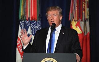 川普對全國講話 宣布對阿富汗及南亞新戰略