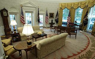 8月22日,白宮川普總統的橢圓形辦公室裝飾後的照片。(Alex Wong/Getty Images)
