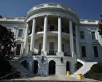 美国白宫特勤组于2017年8月26日发布声明,负责保护国家最高行政官员的特勤干员,将在27日至28日两天,在白宫及特区附近进行实弹防卫演习。本图为刚重新整修的白宫南面石阶。(Alex Wong/Getty Images)