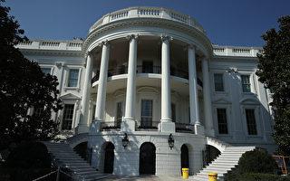 美國白宮特勤組於2017年8月26日發布聲明,負責保護國家最高行政官員的特勤幹員,將在27日至28日兩天,在白宮及特區附近進行實彈防衛演習。本圖為剛重新整修的白宮南面石階。(Alex Wong/Getty Images)