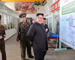 朝鲜官方媒体朝中社于2017年8月23日报导,该国领导人金正恩视察国防科学院化学材料研究所,并下令制造更多固态燃料火箭的发动器及导弹弹头。(STR/AFP/Getty Images)