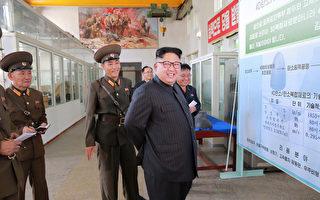 朝鮮官方媒體朝中社於2017年8月23日報導,該國領導人金正恩視察國防科學院化學材料研究所,並下令製造更多固態燃料火箭的發動器及導彈彈頭。(STR/AFP/Getty Images)