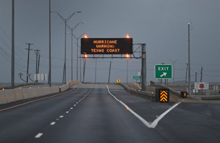 CORPUS CHRISTI, TX - AUGUST 25: A road sign warns travelers of the the approaching Hurricane Harvey on August 25, 2017 in Corpus Christi, Texas. Hurricane Harvey has intensified into a hurricane and is aiming for the Texas coast with the potential for up to 3 feet of rain and 125 mph winds. (Photo by Joe Raedle/Getty Images)
