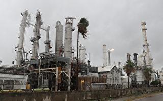 哈维风暴致德州炼油厂关闭 油价料涨
