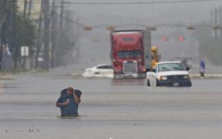 哈维肆虐 休斯顿洪水史无前例 华人网上求救