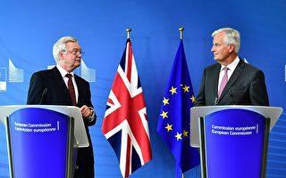 脱欧谈判英不愿披露分手费数额 吁欧盟灵活