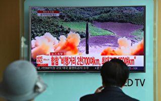 在朝鲜向日本上空发射导弹之后,美国总统川普周二(8月29日)说,所有方案都放在了桌子上。( JUNG YEON-JE/AFP/Getty Images)