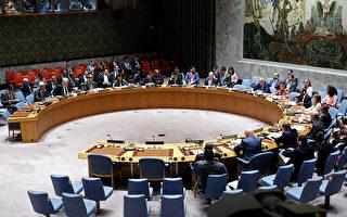 聯合國安理會於當地時間週二(29日)在紐約總部就朝鮮最新導彈試射召開緊急會議,全體成員國一致通過譴責朝鮮射彈的主席聲明。       (KENA BETANCUR/AFP/Getty Images)