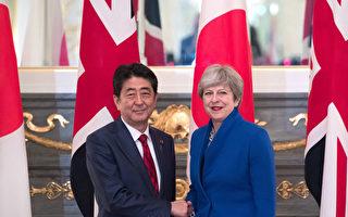 8月31日,英國首相特雷莎•梅出席了日本的國家安全委員會。 (Carl Court/Getty Images)