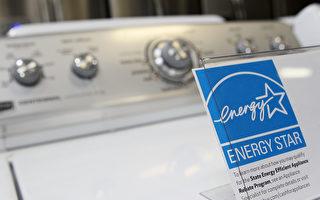 維州免稅週末8月4日起 衣物電器享優惠