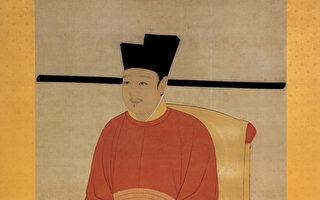 宋徽宗赵佶畫像。(公有領域)