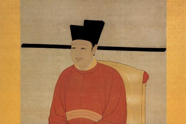 宋徽宗赵佶画像。(公有领域)