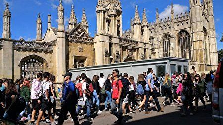 剑桥国王学院门前(大纪元英国记者站)
