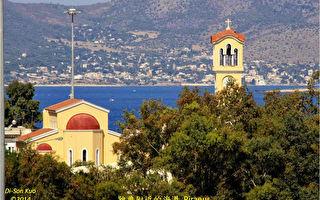 雅典附近的海港Piraeus。(行云提供)