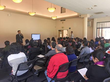硅谷升学辅导机构SK教育咨询,于今年3月18日成功举办了湾区大学入学教育研讨会。(硅谷升学辅导机构SK教育咨询提供)