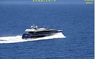 爱琴海之旅(15)航向Mykonos岛