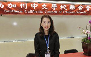 陈雅芳谈两岸中文教学异同