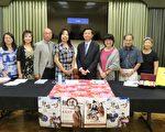 """长期致力于发扬台湾文化与传承的""""台湾人联合基金会""""庆30周年,9月9日举行文化之夜活动,邀请""""台湾歌仔戏剧团""""在圣盖博剧院隆重演出全本《郭怀一》,机会千载难逢。(袁玫/大纪元)"""