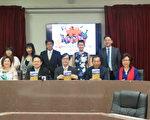 侨委会与观光局结合旅游业者,推出33条台湾旅游路线,鼓励侨胞返国参加10月庆典。前排中为洛侨中心主任翁桂堂、左二为台湾观光局驻洛主任施照辉。(袁玫/大纪元)