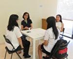 14名台湾优秀青年8月22日开始他们7天在洛杉矶的见习生活。(袁玫/大纪元)