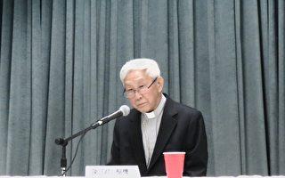 天主教退休枢机陈日君8月25日在洛杉矶讨论中梵关系及香港整体政治发展自由的有关议题。(袁玫/大纪元)