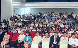 台南民众参与《活摘十年调查》台南首映会。(赖友容/大纪元)