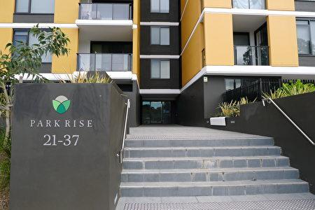 更多家庭住公寓房 悉尼开发商迎合此趋势