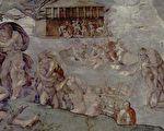 米开朗基罗的作品,《大洪水》(The Deluge)局部,绘于梵蒂冈的西丝汀教堂。1508年至1512年。(维基百科公共领域)